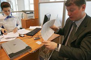 Правила получения инвестиционного налогового вычета