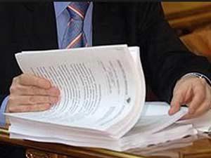 Выдача исполнительных документов