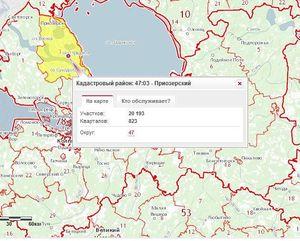 Как работать с кадастровой картой на сайте Росреестра?