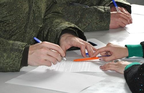 Подписание контракта на военную службу