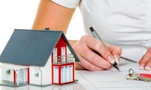 Как получить государственный жилищный сертификат