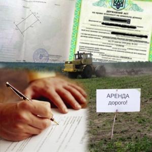 Правильное составление договора аренды земли