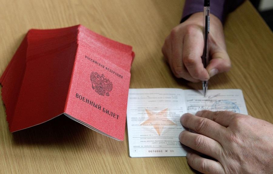 Обозначение категории годности в военном билете