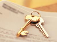 ключи ипотека