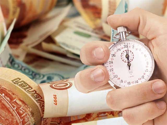 Процедура рефинансирования кредита в 2016