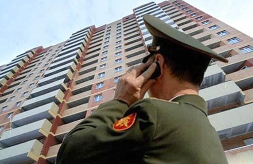 Квартиры по военной ипотеке