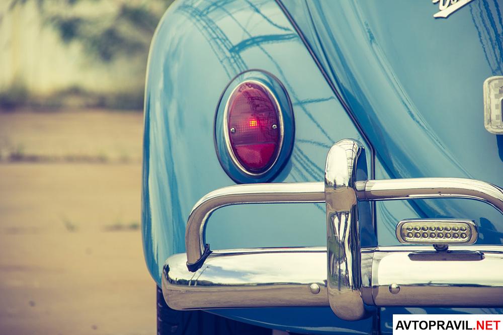 Бампер автомобиля