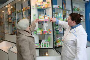Список бесплатных лекарств для льготных групп населения