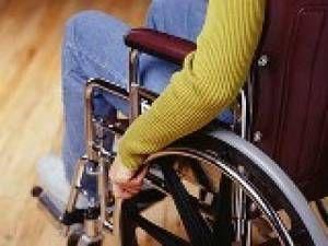 Коммунальные льготы инвалидам детства