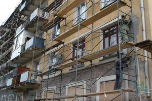 Размер скидки на капитальный ремонт дома