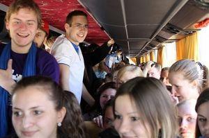 Услевия предоставления льгот для студенто на проезд в жд и общественном транспорте