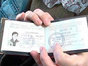 Кому положено звание ветеран труда в Санкт-Петербурге и Ленинградской области