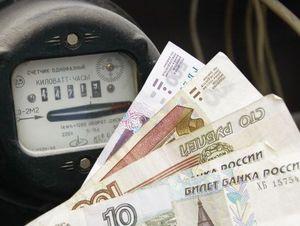Льготы ветеранам труда при оплате коммунальных услуг в Москве