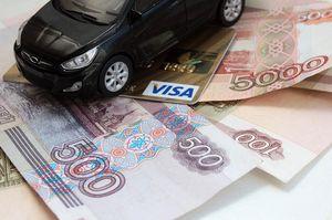 Какие банки предоставляют льготный автокредит