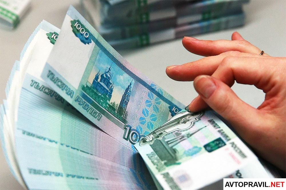 Пачка денег в женских руках