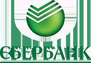 Рефинансирование кредита в банке Сбербанк