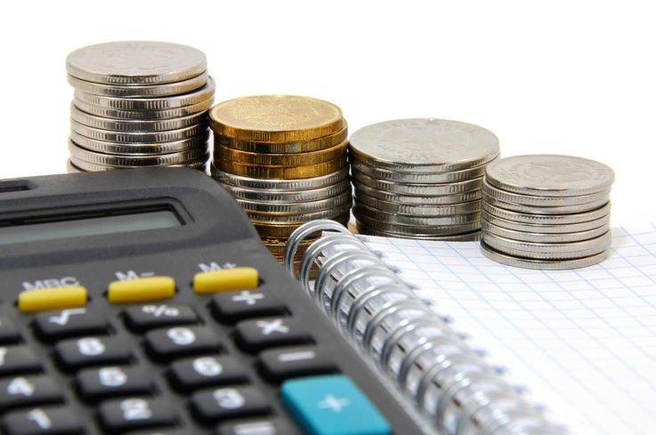 Уменьшение дохода на сумму расходов