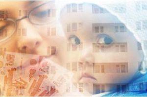 Использование материнского капитала на приобретение квартиры