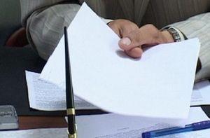 Документы для получения материальной помощи