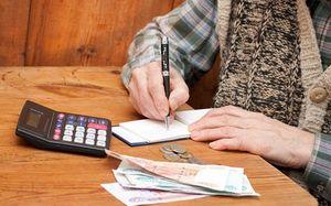 Виды материальной помощи пенсионерам