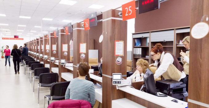 Внутри МФЦ в Москве
