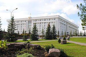 Программа Молодая семья в Республике Башкортостан