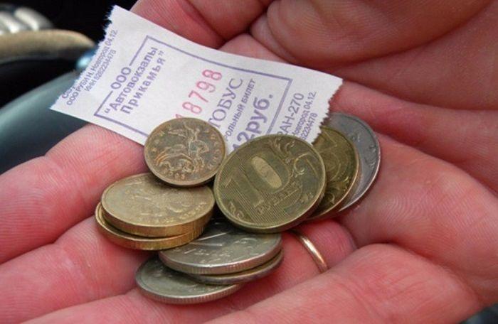 Оформление монетизации льгот