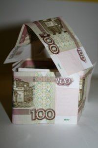 деньги на дом