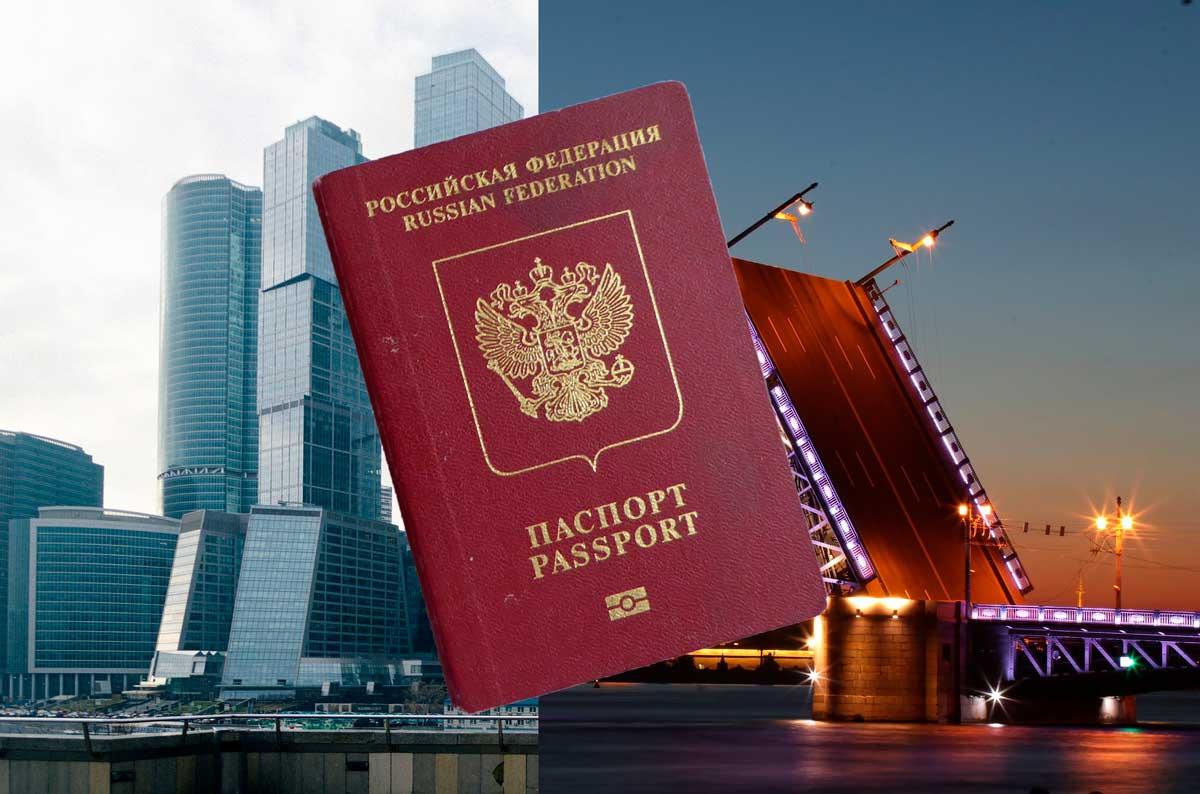 Летать по России по загранпаспорту.