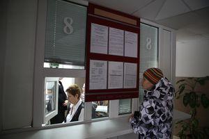 Докумнты, необходимые для продления срока регистрации