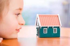 Составление завещания на ребенка обеспечит переход недвижимости в его собственность и защитит недвижимость от посягательств других родственников
