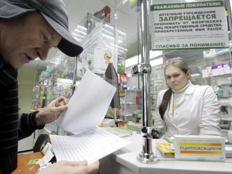 Как можно вернуть лекарство в аптеку