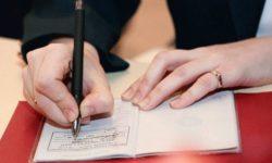 Сколько времени можно жить без регистрации