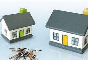 Последние изменения в законах о муниципальном жилье