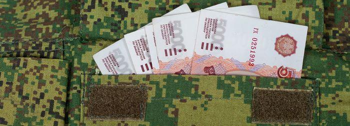 Правила начисления надбавки за выслугу лет для военнослужащих