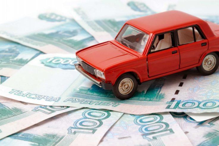 Налог за транспорт