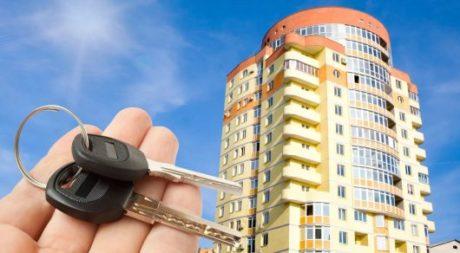 Недвижимость полученная в наследство