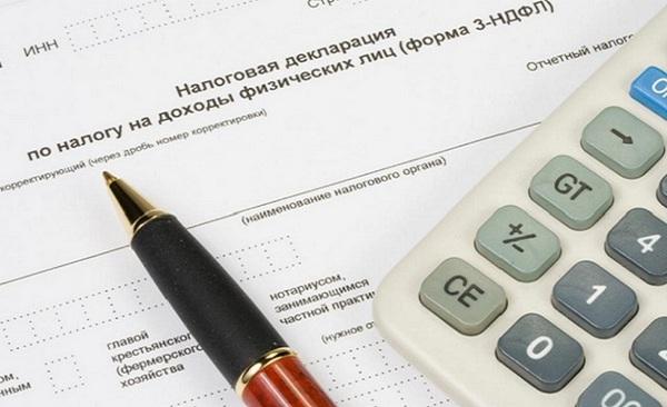 Расчет налога с продажи участка