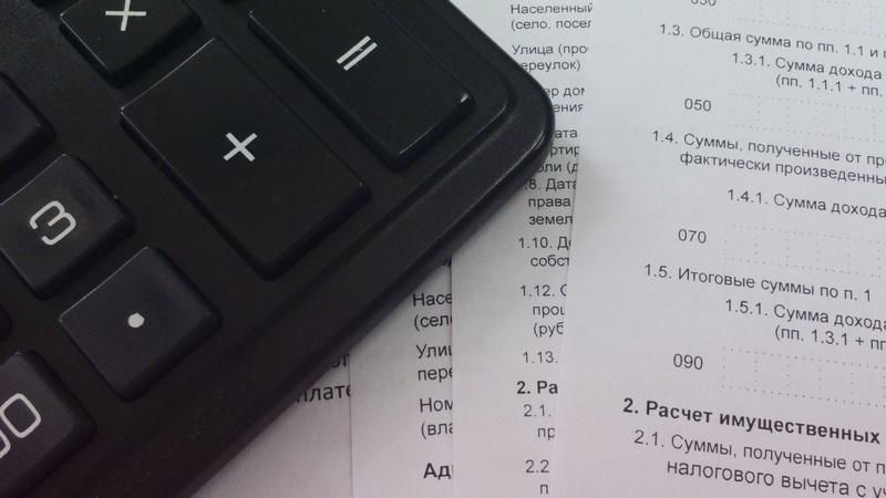 Расчет налогового вычета на детей