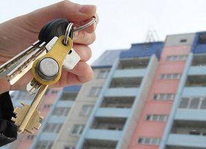 незаконная аренда квартиры