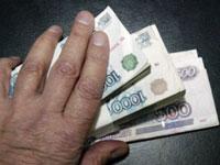 Зарплата председателя ТСЖ