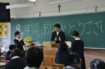 экзамены в средней школе Японии