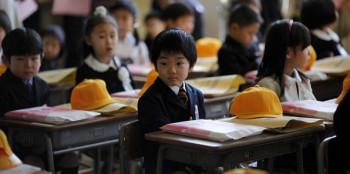 начальное образование в Японии