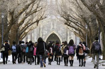 высшее образование в Японии