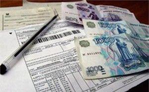 Документы для оформления субсидии на коммунальные услуги