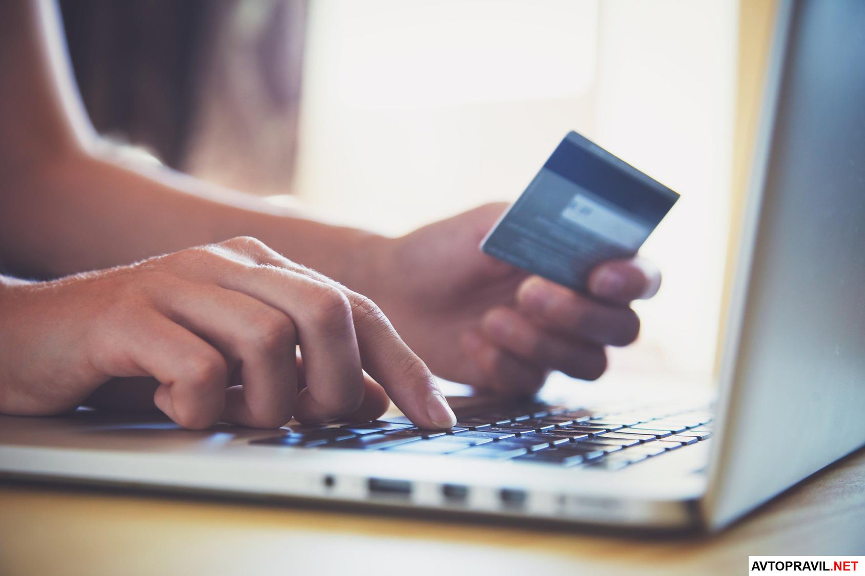кредитная карта в руках и компьютер