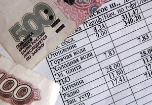 Правила оплаты квартплаты и ЖКХ по законам РФ