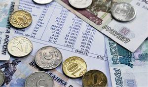 Как узнать сумму оплаты квартплаты и коммунальных услуг