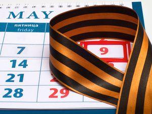 Отпуск в праздничные дни по Трудовому Кодексу