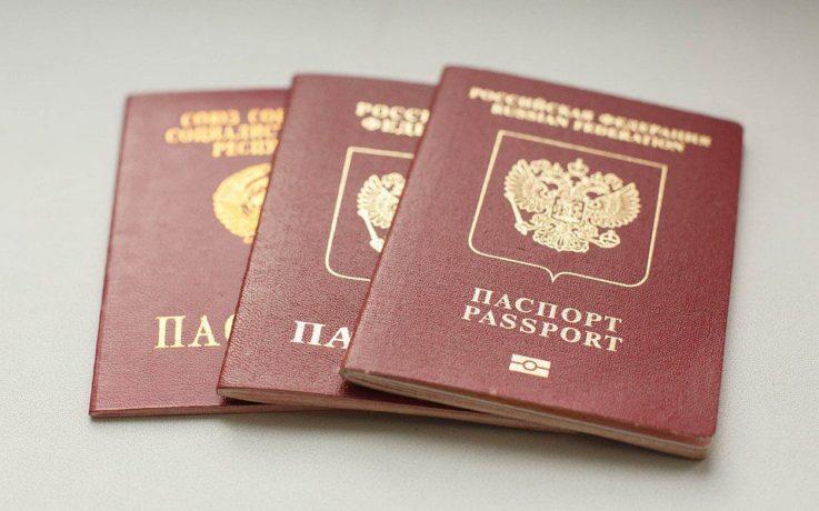 Можно ли оформить загранпаспорт без